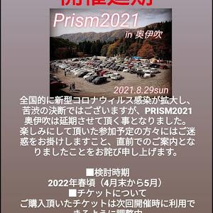 プリウス ZVW50 29年式のカスタム事例画像 MUNEHIROさんの2021年08月16日22:18の投稿