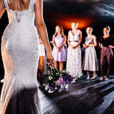 Wedding photographer Anastasiya Lesnova (Lesnovaphoto). Photo of 31.08.2018
