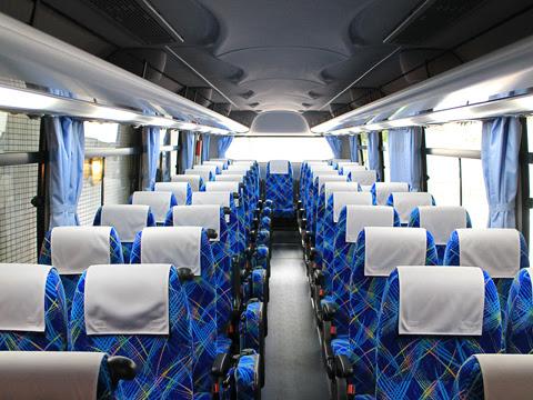 網走観光交通「まりも急行札幌号」 ・369 車内