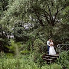 Wedding photographer Aleksey Kot (alekseykot). Photo of 12.04.2018