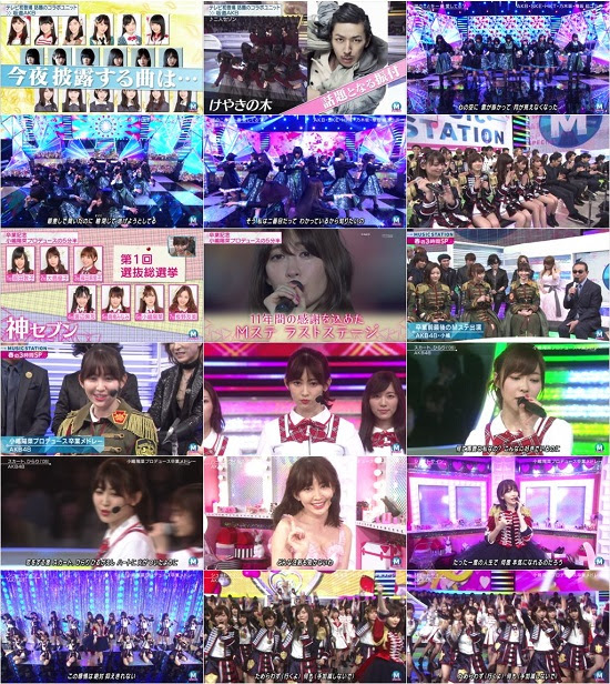 (TV-Music)(1080i) AKB48G 46G Part – Music Station 3hr SP 170331