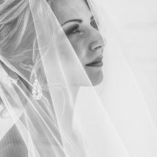 Wedding photographer Ivan Sosnovskiy (sosnovskyivan). Photo of 12.10.2017