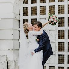 Wedding photographer Mariya Bochkareva (GailyGaP). Photo of 21.09.2016