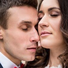 Wedding photographer Aleksandra Kiba (AlexandraKiba). Photo of 28.04.2016