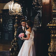 Wedding photographer Viktoriya Yastremskaya (vikipediya55555). Photo of 16.09.2018