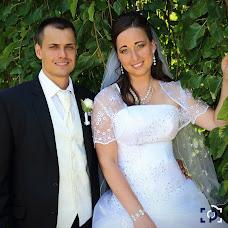 Wedding photographer Péter Orosz (oroszpeter). Photo of 03.03.2019