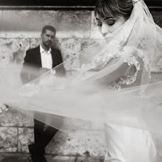 Wedding photographer Yuliya Istomina (istomina). Photo of 08.08.2018