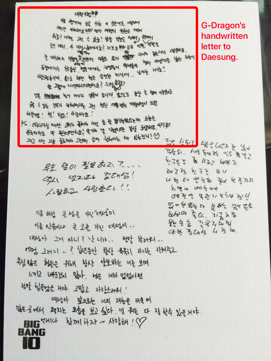 gdragon daesung letter 1 copy