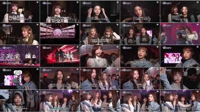 181118 (720p+1080i) IZONE Part – Mnet Japan M COUNTDOWN Backstage