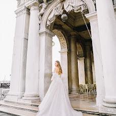 Wedding photographer Dmitriy Katin (DimaKatin). Photo of 29.12.2018