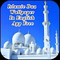 Islamic Dua Wallpaper In English App Free icon