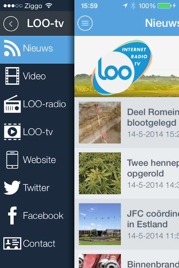 LOO-tv- screenshot