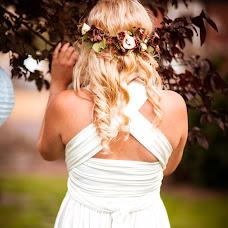 Wedding photographer Zino John (JohnEkor). Photo of 17.09.2018
