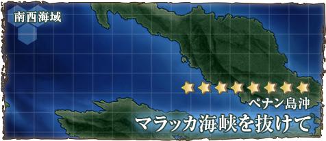 海域画像7-3