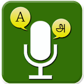 English to Tamil Language Translator
