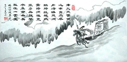 diggy's adventure 中文 版