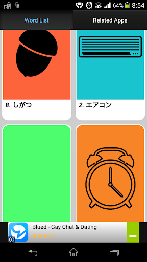 APK App 日本語Jstudy for iOS | Download Android APK GAMES ...