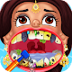 Virtual Dentist Hospital Doctor Office Adventure 2 (game)