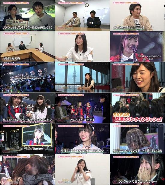 (TV-Variety)(720p) SKE48 むすびのイチバン! ep60 180619