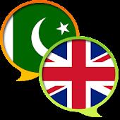 English Urdu Dictionary