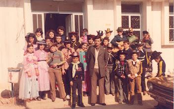 Photo: Έτος 1980 Τάξη Στ'