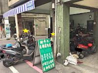 天福興早餐店