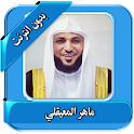 Maher Muaiqly Quran complet icon