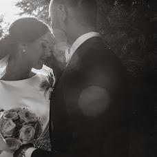 Wedding photographer Anna Rybalkina (arybalkina). Photo of 05.04.2017