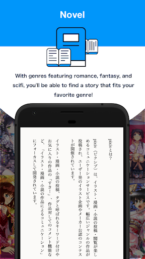 Screenshot for pixiv in Hong Kong Play Store