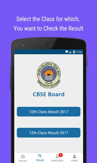 10th 12th Board Results 2017- screenshot