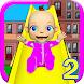 ベビーBabsy - 遊び場楽しい2 - Androidアプリ