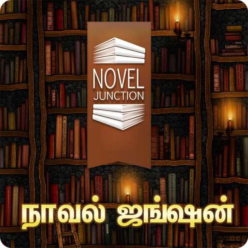 Novel Junction-Tamil Novels - Apps on Google Play