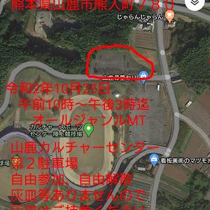 キャストスポーツ  GT-R  ZGMF-X20Aのカスタム事例画像 Takaちん さんの2020年07月01日20:01の投稿