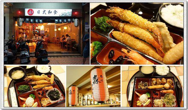 巷弄內平價豐富的家庭料理 森日式和食