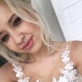 Юлия Сулейманова