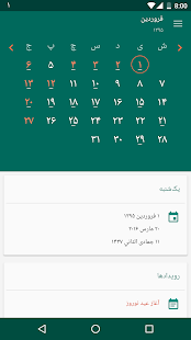 Persian Calendar- screenshot thumbnail