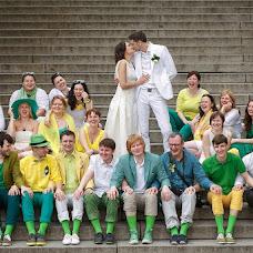 Photographe de mariage Pavel Katunin (katunins). Photo du 10.06.2013