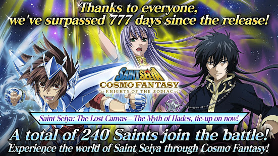 How to hack SAINT SEIYA COSMO FANTASY for android free