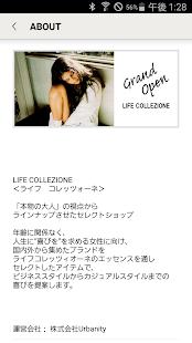 Tải Game レディースファッション通販【LIFE COLLEZIONE】