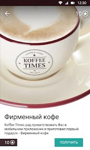 Koffee Times - náhled