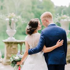 Wedding photographer Mariya Domayskaya (DomayskayaM). Photo of 08.11.2016