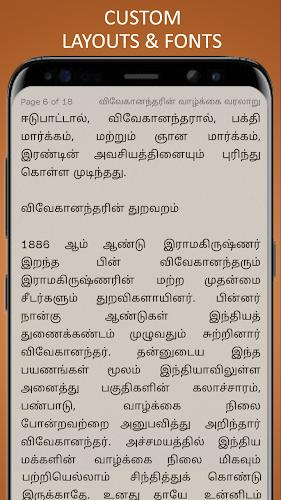 ceb271c9a2 ... Vivekanandar Speech In Tamil Android App Screenshot ...