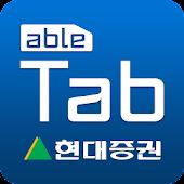 현대증권 able TabII(7.7인치 이상)
