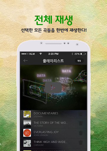 BTOB LIVE 직캠 비투비 영상 및 스케줄