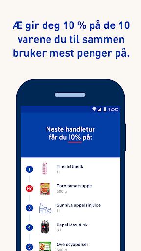 Æ – REMA 1000 screenshot 2