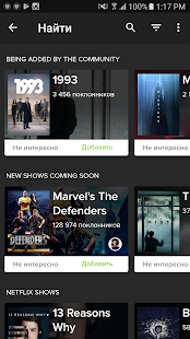 TV Time, гид по сериалам Screenshot