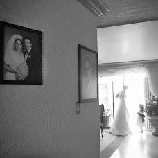 Fotógrafo de bodas Tatiana Podoynitsyna (podoynitsyna). Foto del 14.02.2014