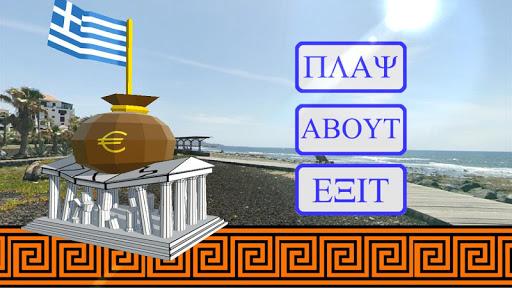 Greek Debt Story