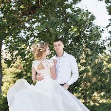 Wedding photographer Alla Odnoyko (Allaodnoiko). Photo of 03.07.2017