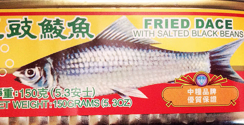 chinese, canned fish, salted, black beans, fried Dace, pearl river bridge, stir fry, 豆豉鯪魚, label graphic designer